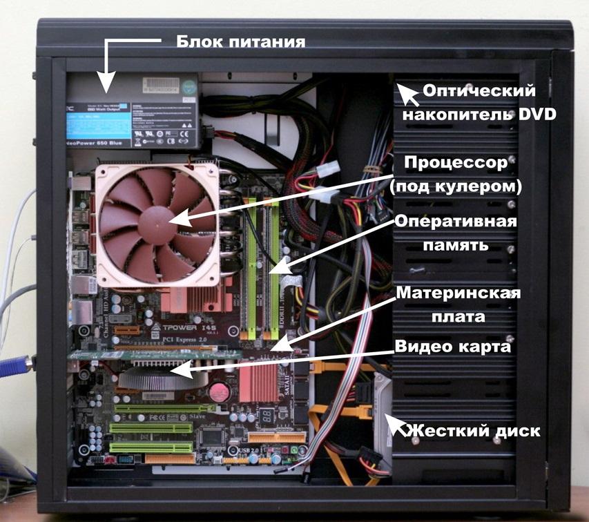 Где находится диск в на компьютере